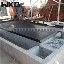 浙江出售6S摇床 炉渣水洗设备