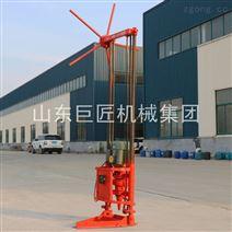 巨匠集团QZ-1A浅层岩芯钻机小型取样钻机