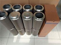 陜鼓沈鼓G-143*740A20液壓油濾芯