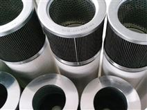 鋼廠HC8900FKN26H液壓站濾芯
