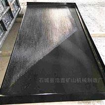 6S玻璃鋼選礦銅米線路板電廠爐渣回收設備