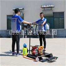 背包钻机 双人手持式钻机 小型岩心取样钻机