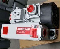 德国莱宝真空泵油封式机械泵