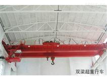 電磁吊鉤橋式起重機