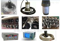 振动变送器0-10MMS-SWZT-1FA-SWZQ-1A