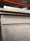 65Mn现货库存    65Mn钢板    65Mn价格