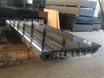 鑄鐵焊接平臺 優質生產廠家 質優價廉