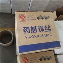 气保护耐磨药芯焊丝 堆焊耐磨焊丝