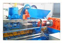 橡膠促進劑母粒造粒機(工藝)