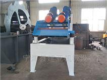 新型細沙回收機尾礦收集系統