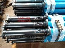 DW16-300/100外注式單體液壓支柱 廠家直銷