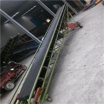 沙子水泥装车皮带机-矿场伸缩式传送带