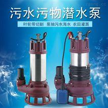 建筑工地污水排放泵單相無堵塞潛水泵