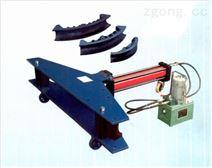 电动液压弯管机1