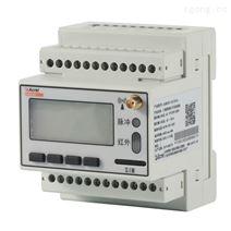 安科瑞電能無線計量儀表
