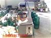新标准沥青砂浆搅拌机,数字式砂浆搅拌机CA
