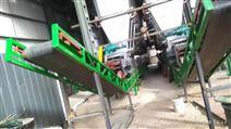 固定式大傾角輸送機 爬坡上料傳送機 輸送帶