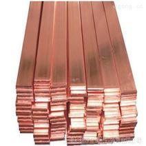 t6紫銅排,環保t1抗氧化銅排-t5大規格紫排