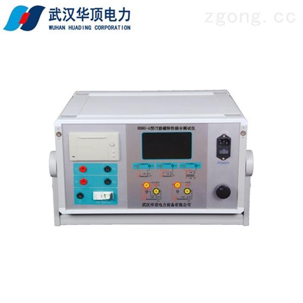 唐山市CT勵磁特性綜合測試儀批發