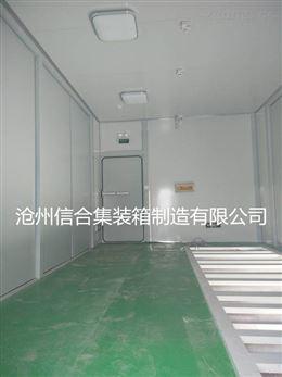 设备室 配电室 控制室-预制舱