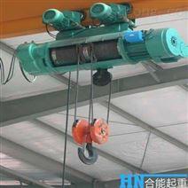 MD型電動葫蘆小型起重機