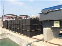 鞏義小區污水處理設備不同水質定制方案