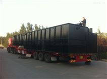 安阳水泥厂污水处理设备专业处理厂商