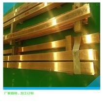 h50黃銅排*國標h68耐磨銅排,h96大規格黃排