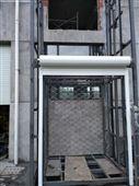液压升降货梯平台