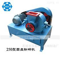 小型圓盤粉碎機現貨 高錳鋼耐磨立式磨礦機