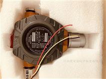 甲醛甲苯voc氣體檢測報警器濃度監測