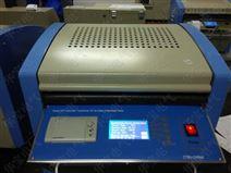 變壓器油介損電阻率測試儀