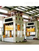 YW27-1600单动液压机