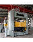 YW27-1800单动液压机