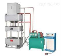 鍛壓電機轉子壓裝液壓機