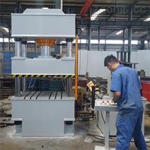 YHD32-200四柱液壓機