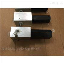 LHK-44G-11-230哈威進口平衡閥