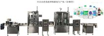 84消毒液灌装机,重庆市义本包装设备