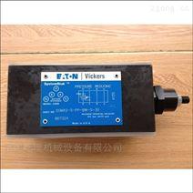 DGMX2-5-PP-BW-S-30進口威格士電磁閥