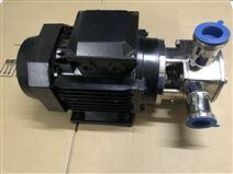 不銹鋼撓性自吸泵