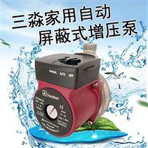不銹鋼自動熱水增壓循環泵低噪音家用屏蔽泵