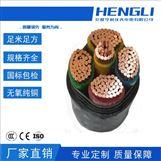 系统频率50Hz变频电缆BPGGP2机组设备控制