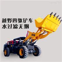 礦井裝載機井下用環保無煙小鏟車
