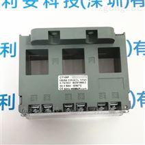 HOBUT CT105F-100/5-2.5/1電流互感器