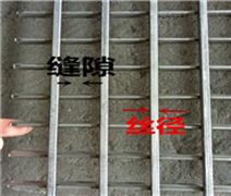 不銹鋼弧形篩板可訂制