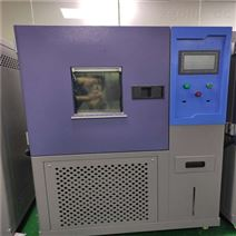 沖擊箱冷熱,實驗室用環境箱