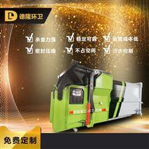 移動式垃圾壓縮機  可移動垃圾中轉站 德隆