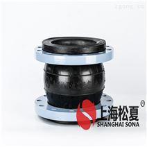 EPDM三元乙丙耐酸碱橡胶接头