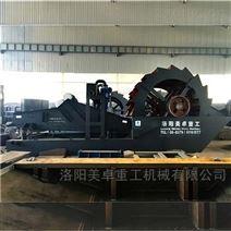 廣東新型水洗砂機廠家供應