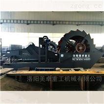 廣州洗砂機價格廠家直銷價